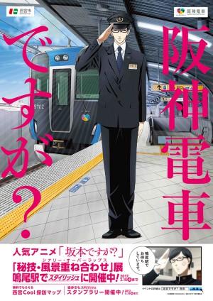 続きを読む: sakamotodesuga hanshin 3fiufkwewf