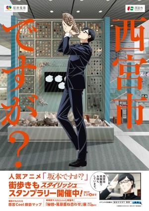 続きを読む: sakamotodesuga nishinomiya iu3rfi3iedf