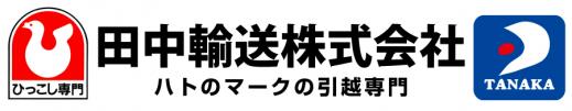 続きを読む: tanakayusologo